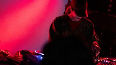 DJ & MC Us∀y